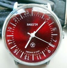 Rare Soviet Russian Mechanical Hand-Winding Watch Raketa 24 Hours 2614.N