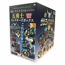 Ronin Warriors Five Heroes 5pcs Full Complete BOX 1/12 Model Kit w/ Tracking NEW
