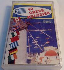 40 GREEK MELODIES tape cassette RECORDED IN GREECE
