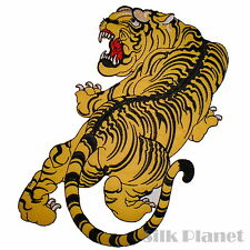 "8"" Tiger Japanese Tattoo Biker Chopper Jacket Vest Back Patch Motorcycle Yakuza"