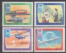 KOREA 1977 used SC#1597/1600 set, Postal Service.