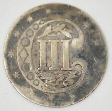 "1857 ""Three Cent Silver"""