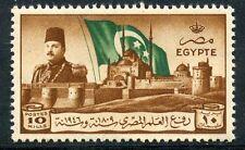 STAMP / TIMBRE EGYPTE N° 242 ** EVACUATION BRITANIQUE DE LA CITADELLE DU CAIRE
