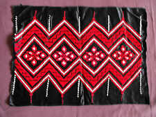 #1019  Beautiful Vintage  Embroidered Tapestry   46cm/34cm(18''x13.5'')