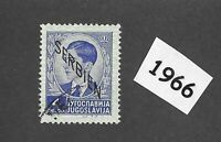 #1966  Used stamp 4D / 1941 Serbia Overprint Yugoslavia / German occupation WWII