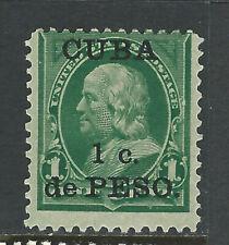 Bigjake: Cub, #221, 1ct Franklin with overprint *NG