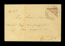 FUNCHAL - Madeira 1896 K.Carlos 100r brown - bisect  Sc# 9a used as 50r on cover