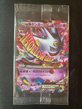 JAPANESE POKEMON CARD MEGA M GENGAR SHINY PROMO SEALED 079/XY-P VERY RARE