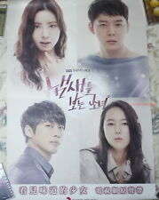 The Girl Who Sees Smells OST Taiwan Promo Poster (JYJ Micky Park Yu Chun)