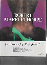 Robert Maplethorpe edited by Dimitri Levas PB Parco Japan 1987 1st Print
