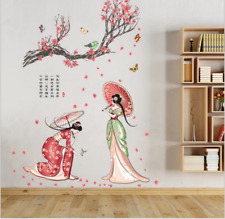 Chinese Style Ancient Maiden Wall Sticker Art Mural Quote Home Decor Decal DIY
