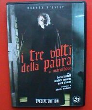 dvd mario bava i tre 3 volti della paura karloff sinister film horror d'essai gq