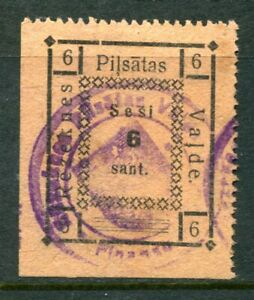 x504 - LATVIA Rezekne 1920s Revenue Stamp. 6 sant. Orange Paper