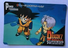 Dragon Ball Z PP Card PART 26 - 1171