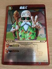 Carte Dragon Ball Z DBZ Miracle Battle Carddass Part 01 #01/97 Rare Foil 2009