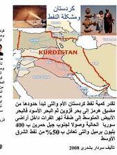 Kurdistan and Oil Problem by Sardar Pishdare (2008, Paperback)