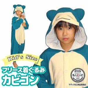 SAZAC Pokemon Snorlax Costume Cosplay Kids Unisex 130 Size Fleece Japan Anime