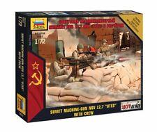 """1/72 Soviet heavy machine gun NSV 12.7 mm """"Rock"""" with the calculation (Zvezda)"""