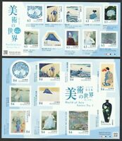JAPAN 2020 WORLD OF ARTS SERIES NO. 1 63 & 84 YEN SOUVENIR SHEET 10 STAMPS EACH
