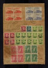Spectacular Cover 1948 China Canton Swatow Variety Overprint Registered