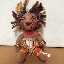 The Lion King Broadway Musical Show Simba Plush Stuffed Doll Tribal Clothes AR70