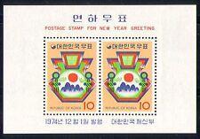 Korea 1974 YO Rabbit/New Year/Greetings 2v m/s (n30591)