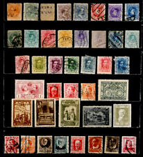 SPAIN: CLASSIC ERA STAMP COLLECTION