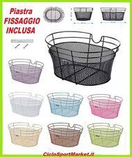 """Cestino / Cesto ANTERIORE """"Fantasy"""" bicicletta bici Donna/Uomo + PIASTRA INCLUSA"""