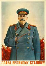 Soviet POLITICAL Propaganda Poster Canvas Print 8x10+1'' GLORY TO STALIN #812