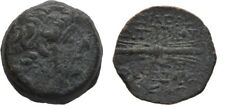 Ancient Greece  114-95 BC Seleukid ANTIOCHOS IX Kyzikenos THUNDERBOLT #3