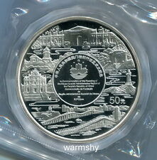 China 1999 Macau return to motherland 3th Silver Coin 5 OZ 50 Yuan UNC Genuine