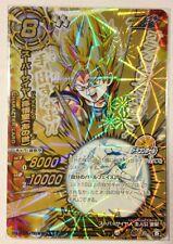 Miracle Battle Carddass Dragon Ball Super Saiyan Son Goku God Omega #2 DB16