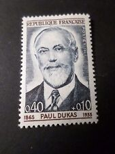 FRANCE 1965 timbre 1444, PAUL DUKAS, CELEBRITY, neuf**, VF MNH STAMP