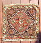 Beautiful FINELY Woven Antique QASH QAI TRIBAL ORIENTAL COLLECTIBLE Bag Face-NR!