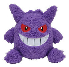 "SALE! Sekiguchi Pokemon Go Moko Moko  8"" Fluffy Gengar Stuffed Plush Doll"