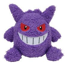 "Sekiguchi Pokemon Go Moko Moko Collection 8"" Fluffy Stuffed Plush Doll Gengar"