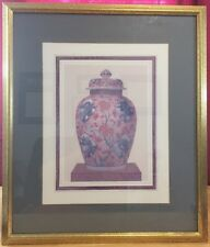 Pink and Grey Blue Chinese Urn Art Picture Professionally Framed & Matted