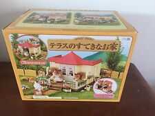 Sylvanian Families Willow Hall Conservatory Japanese Import BNIB