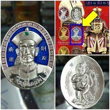 Yee Gor Hong Er Ger Fong Subin Thai Amulet Luck Gamble Win Money LP Casino Spell