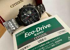 CITIZEN ATTESA ATV53-2933 Titanium *** MADE IN JAPAN ***