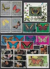 State of OMAN ☀ BUTTERFLIES and insects ☀ 22v used - see scan
