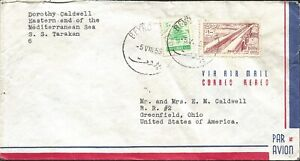J) 1955 LIBIAN, BRIDGE, TREE, MULTIPLE STAMPS, AIRMAIL, CIRCULATED COVER, FROM L