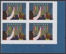 USA Sc. NEW (55c) Hanukkah 2020 MNH plate block