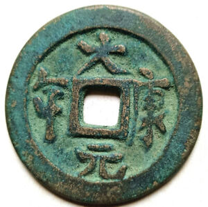 China Ancient Bronze coins Diameter:52mm/thickness:4mm