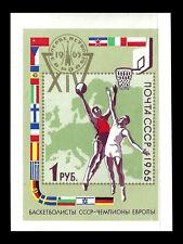 RUSSIA. Basketball Championship, Moscow. 1965. Scott 3111. MNH (BI#71)