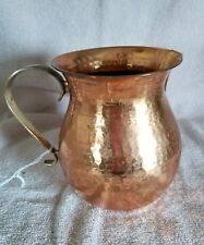 """New listing Hammered- Copper Pitcher/Brass Handle/6"""" Tall"""