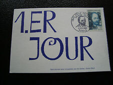 FRANCE - carte 1er jour 4/2/1967 (emile zola) (cy56) french