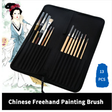 Artist Paint Brush Chinese Calligraphy Writing Set 13 Pieces Pen Watercolour