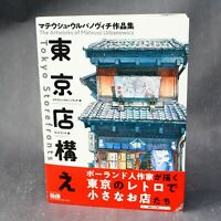 NEW Artworks of Mateusz Urbanowicz Tokyo Storefronts Japan Art Architecture Book