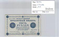 BILLET RUSSIE - 5 ROUBLES 1918